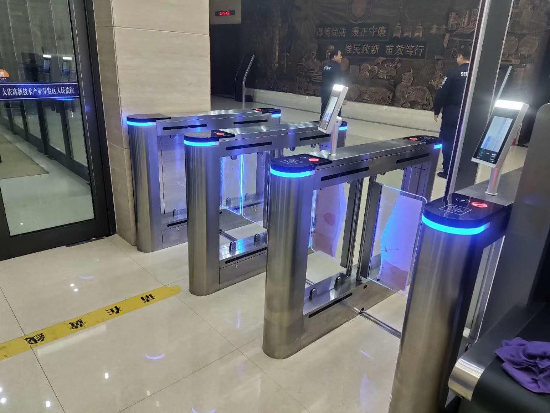 大庆高新技术产业开发区人民法院项目(图4)