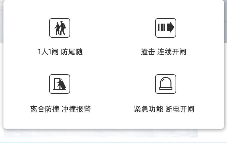 豪华速通门(图2)
